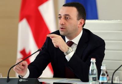 Гарибашвили рассказал в ООН о достяжениях Грузии