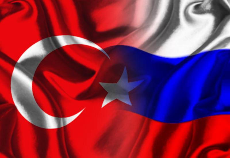 Россия считает бестактным проводить Год культуры с Турцией