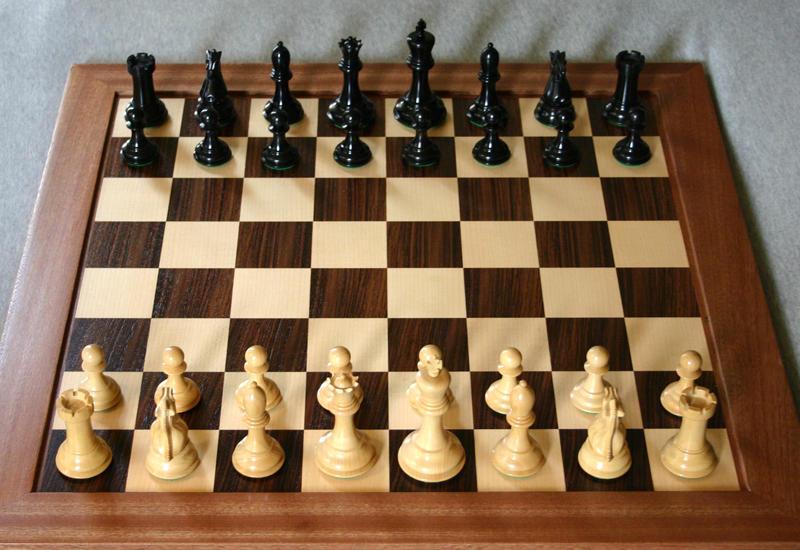 Азербайджанская шахматистка сыграет во Франции