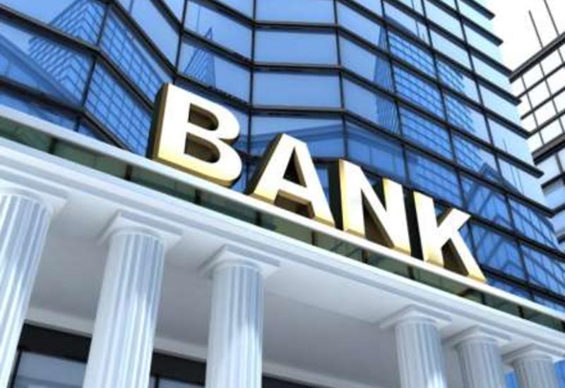 """Серьезные изменения в крупнейшем азербайджанском банке <span class=""""color_red"""">- ОБНОВЛЕНО</span>"""