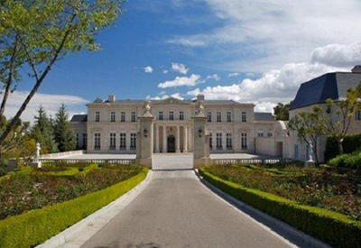 """Топ-15: самые дорогостоящие дома в мире <span class=""""color_red"""">- ФОТО</span>"""