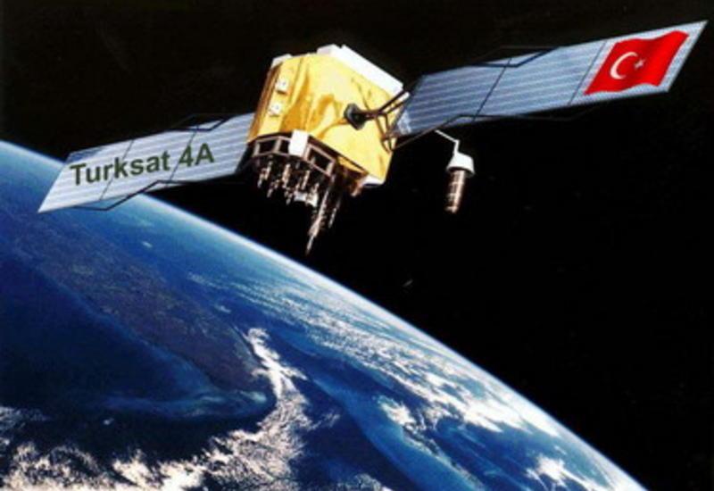 Россия отложила старт ракеты с турецким спутником