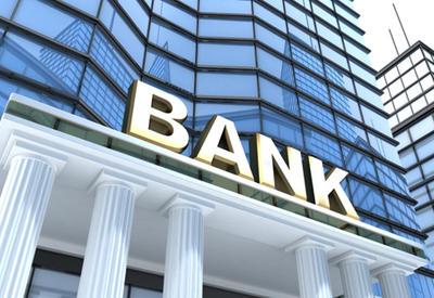 В этом банке начнутся массовые сокращения