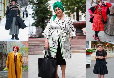 """Самые стильные российские пенсионеры <span class=""""color_red"""">- ФОТОСЕССИЯ</span>"""