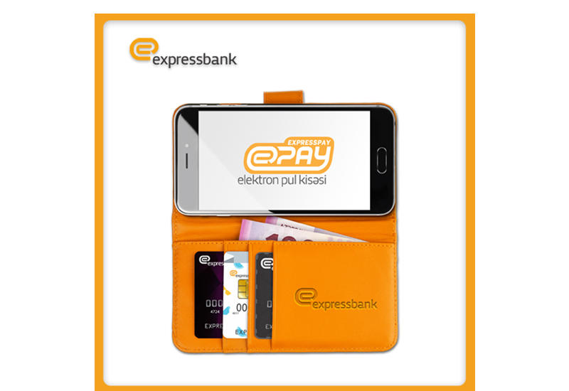 Новый кошелек упростит ваши платежи