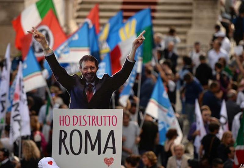 Рим обезглавлен
