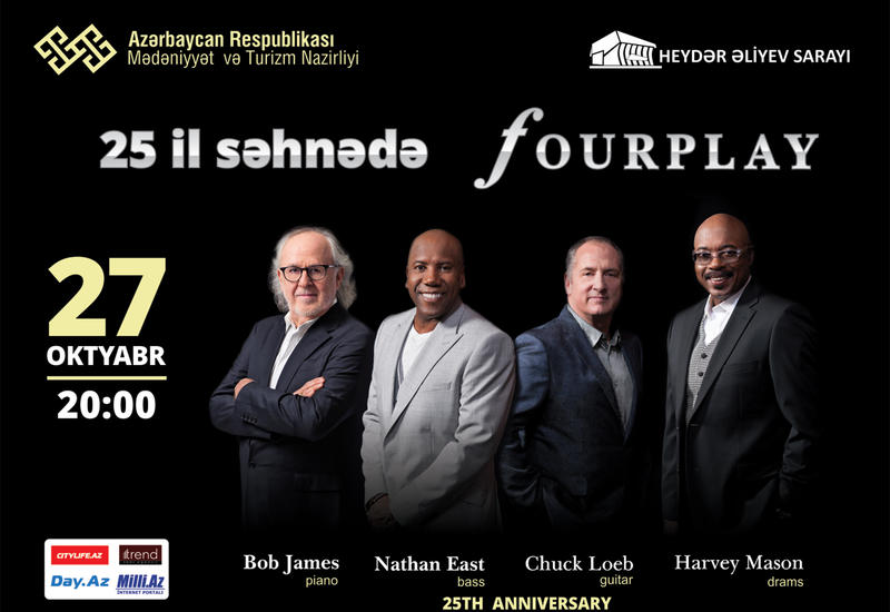 Легендарный Боб Джеймс: В Баку очень тонко чувствуют джаз