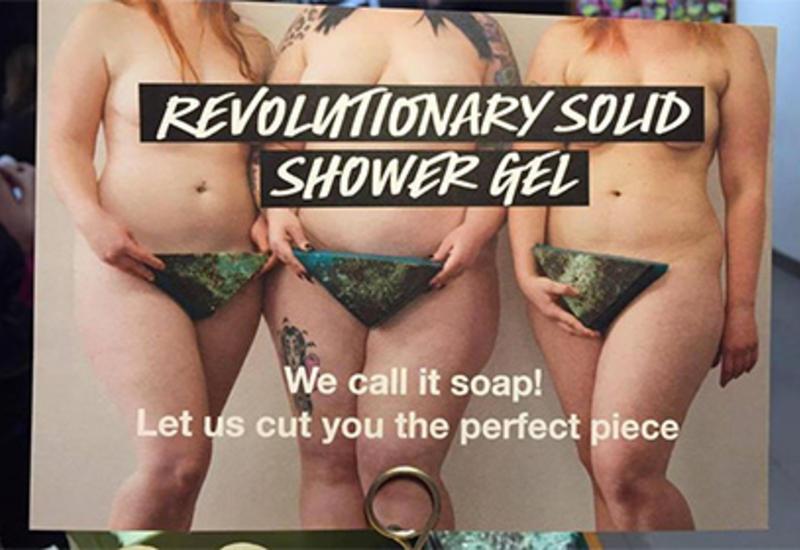 Рекламу косметики с пышнотелыми моделями сочли неэтичной