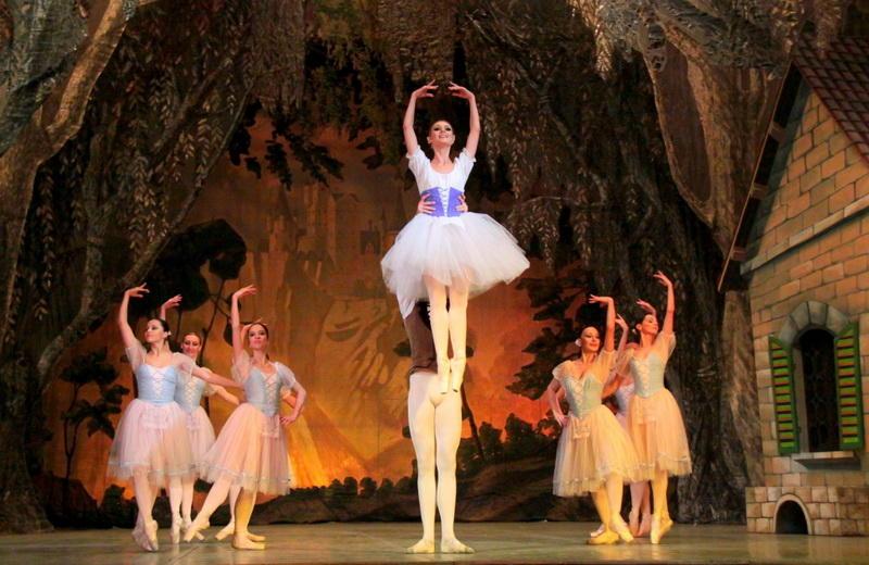 сообщение: опера балет за сценой Челны Нальчик Находка