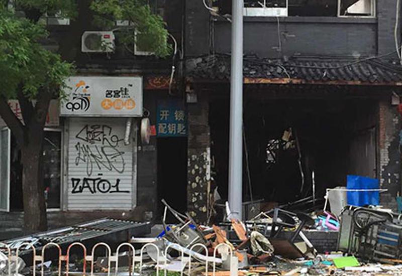 Взрыв в ресторане убил 17 человек