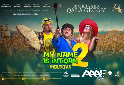 Гала-вечер отечественного фильма «My name is İntiqam 2 Moldova»