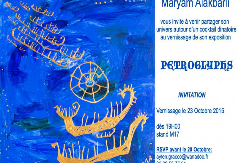 Во Франции пройдет выставка азербайджанской художницы