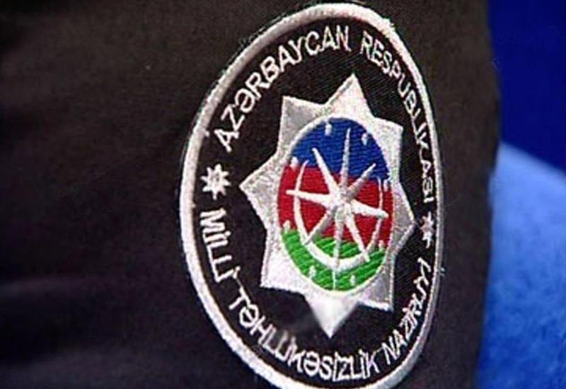 Заявление Генпрокуратуры по делу МНБ