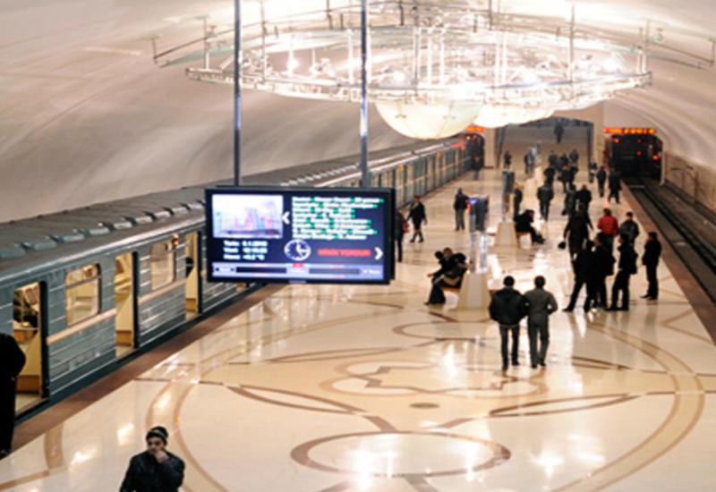 Жесткие меры безопасности в Бакинском метро
