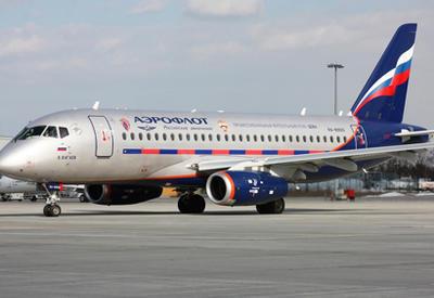 «Аэрофлот» снял запрет на полеты в Турцию
