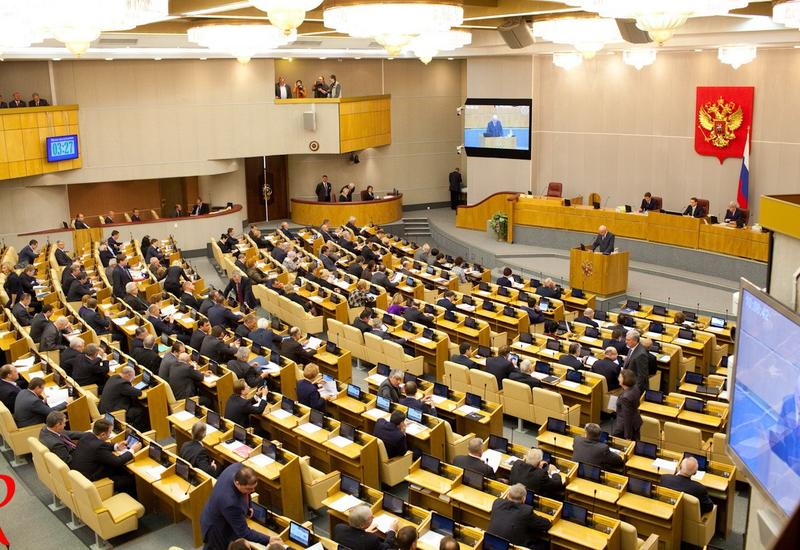В Госдуме предлагают обсудить опасный для Азербайджана договор