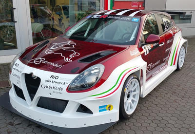 "Хэтчбек Alfa Romeo отправят на гоночный трек <span class=""color_red"">- ФОТО</span>"