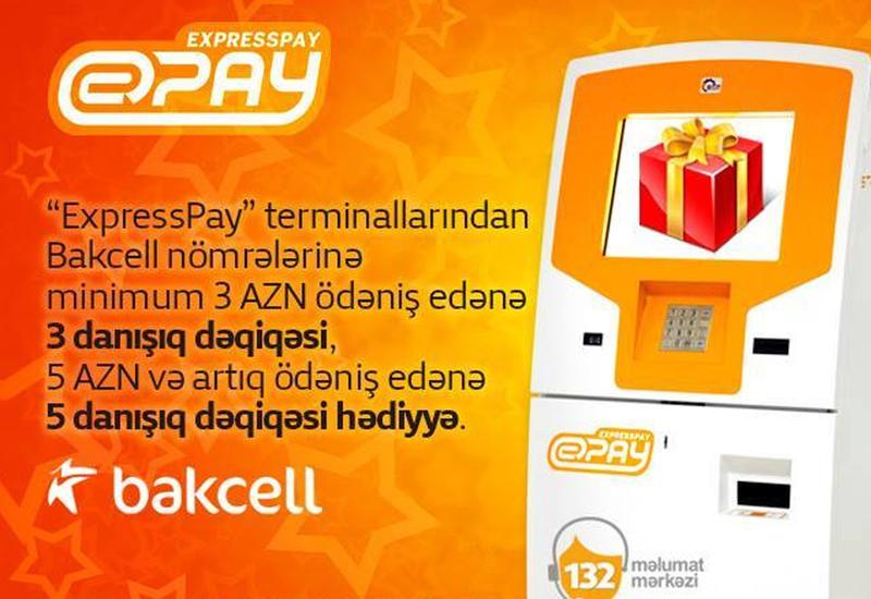 В терминалах ExpressPay предостовляются в подарок минуты разговоров Bakcell