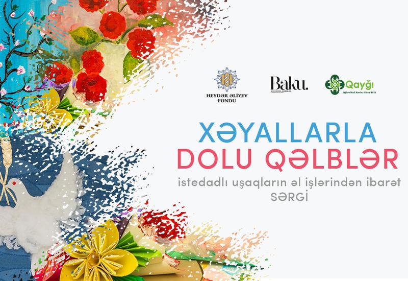 При поддержке Фонда Гейдара Алиева будет организована выставка детских работ
