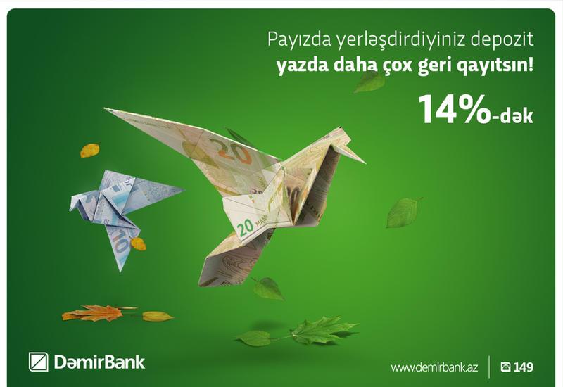 """""""DəmirBank"""" qısa müddətdə yüksək gəlir təklif edir"""