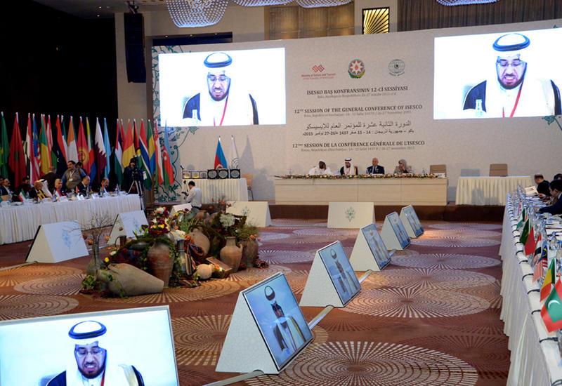 Азербайджан избран председателем Генеральной конференции ИСЕСКО
