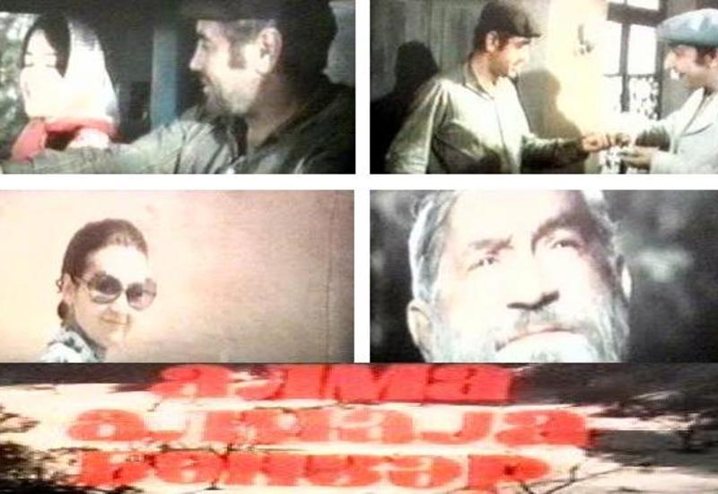 "Легенда азербайджанского кинематографа. ""Наше кино"" – ""Alma almaya bənzər"" <span class=""color_red"">- СМОТРИМ ONLINE</span>"