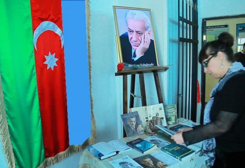 "В Ташкенте почтили память Бахтияра Вагабзаде <span class=""color_red"">- ФОТО</span>"