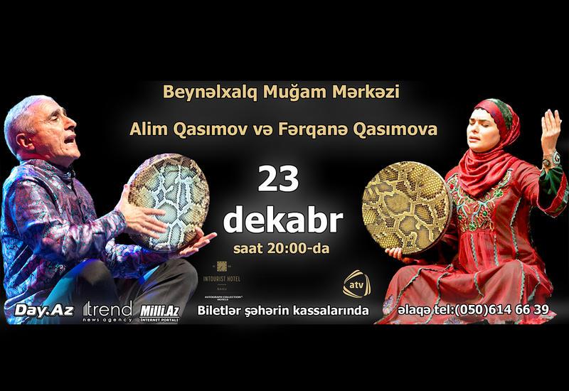 Алим Гасымов даст концерт в Баку