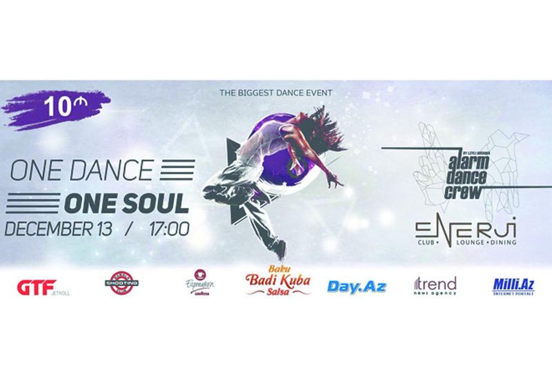 "Фестиваль хип-хопа ""One Dance - One Soul"" в Баку"