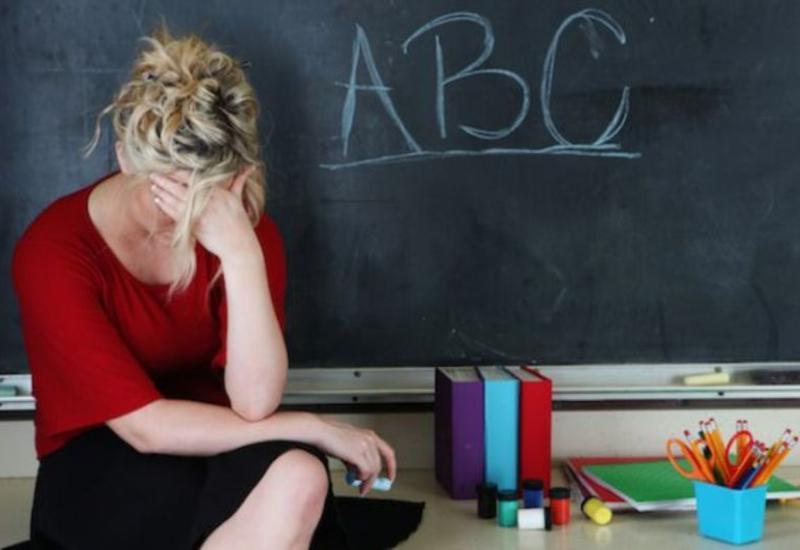 """Как вернуть авторитет школьному учителю <span class=""""color_red"""">- ОБСУЖДЕНИЕ</span>"""