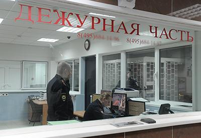 Вооруженный саблей москвич напал на азербайджанку
