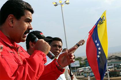 Последователи Уго Чавеса вВенесуэле впервый раз за17 лет теряют власть