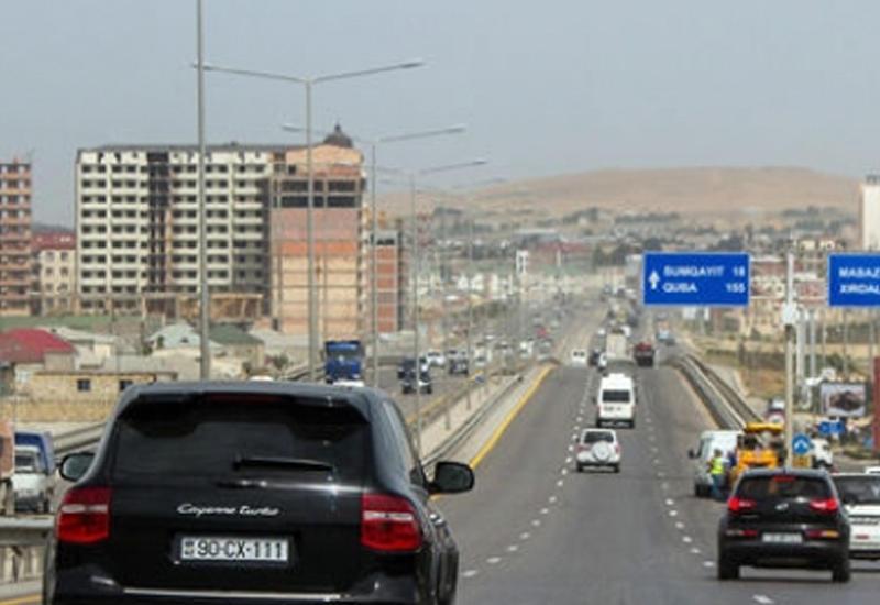 "На трассе Баку-Сумгайыт будет еще меньше пробок <span class=""color_red"">- ПОДРОБНОСТИ</span>"