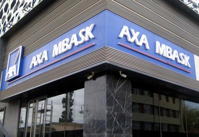 Изменения в руководстве азербайджанского страховщика