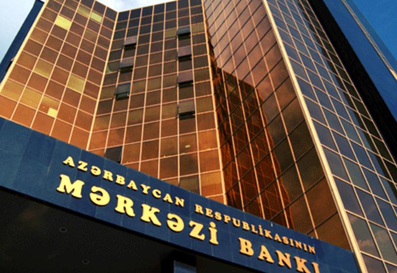 Центробанк продал краткосрочные ноты на миллионы манатов