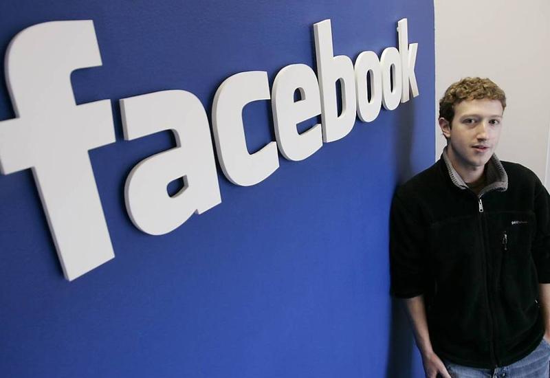 Facebook разрабатывает новую программу