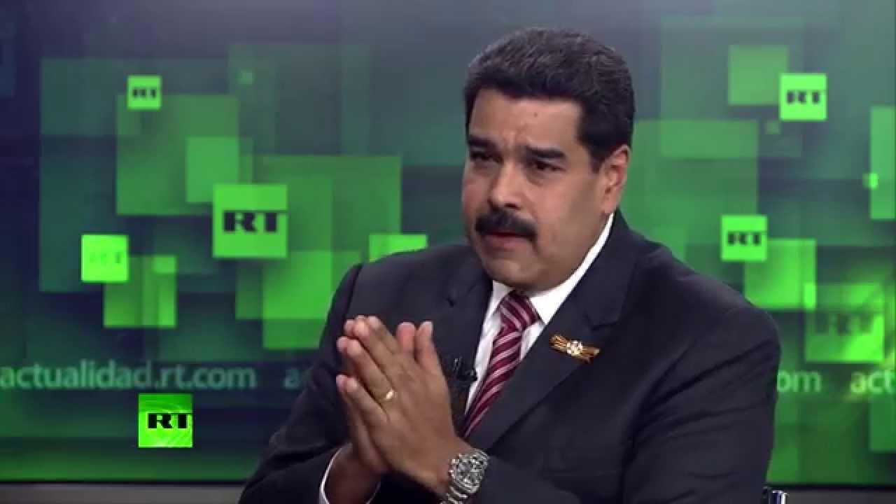 Президент Венесуэлы анонсировал чрезвычайные экономические меры