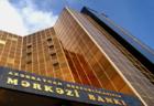 Центробанк Азербайджана приостановит кредитование банков