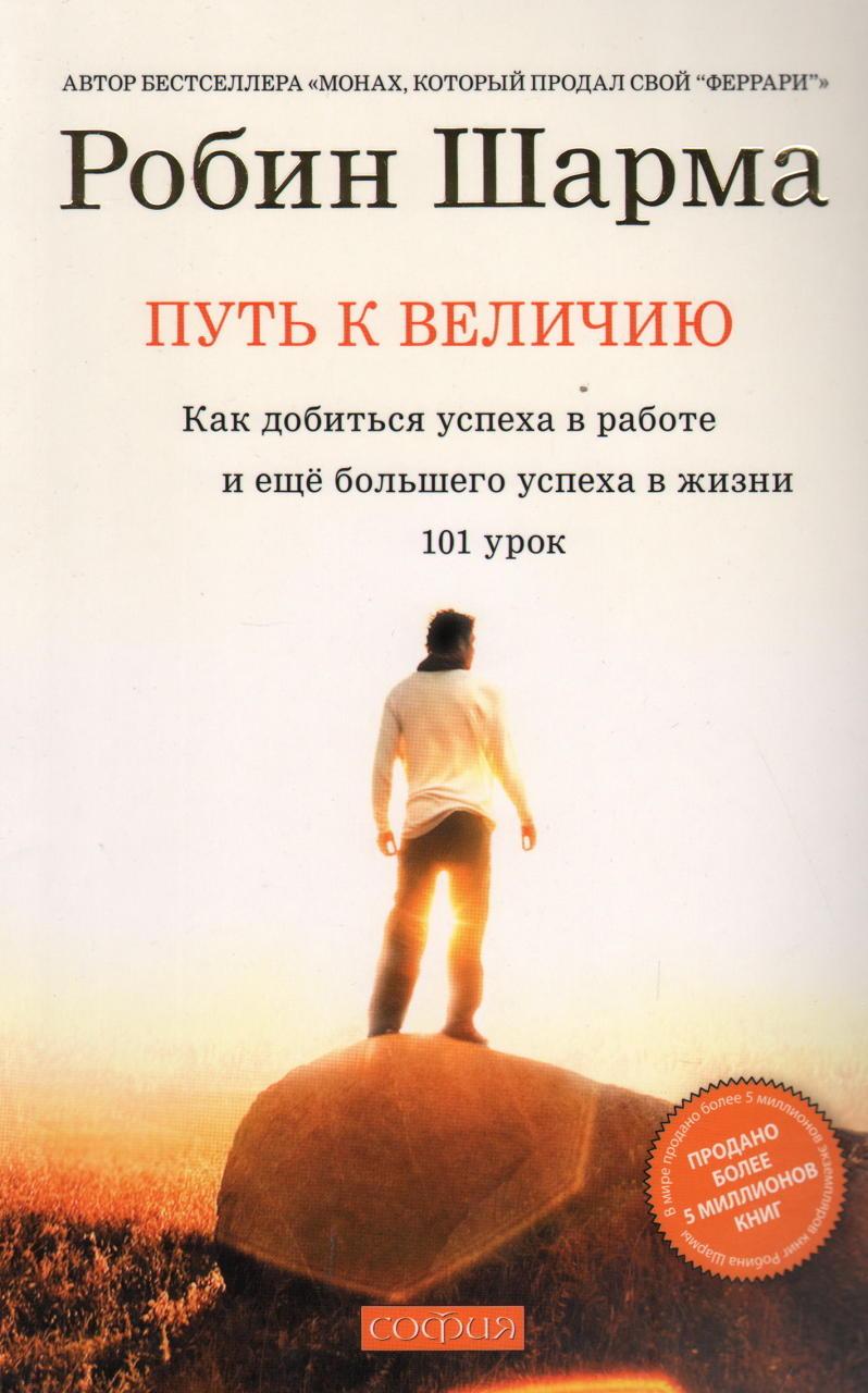 Читать книгу татьяна полякова тонкая штучка читать онлайн
