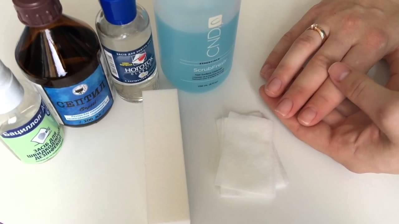 Чем можно обезжирить ногти перед шеллаком