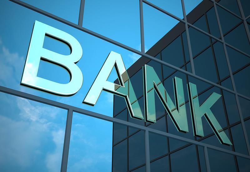 Кадровые изменения в Yapı Kredi Bank Azerbaijan