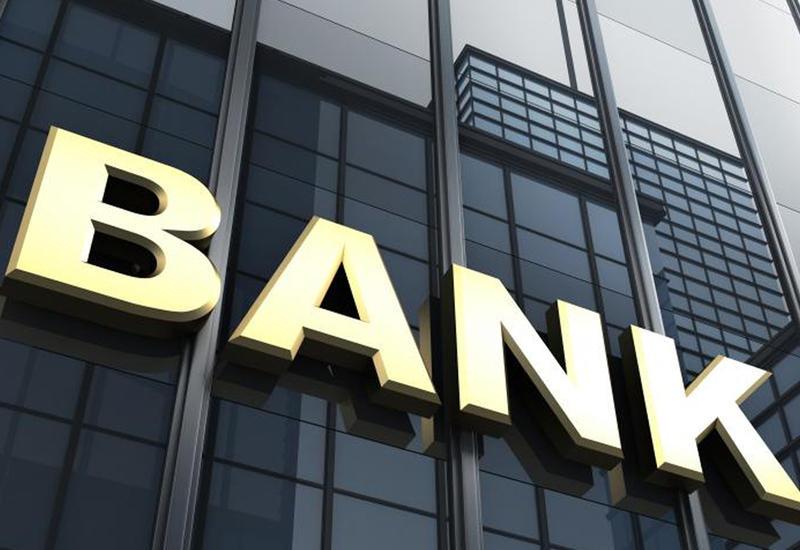 У азербайджанского банка новый глава