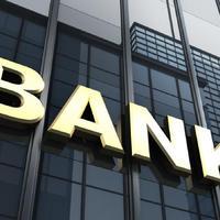 В Азербайджане ликвидируются 11 банков