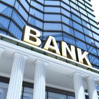 Капитал Межбанка повышен на полмиллиарда