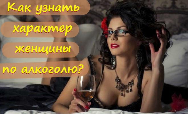 Как определить характер женщины по ее....соскам