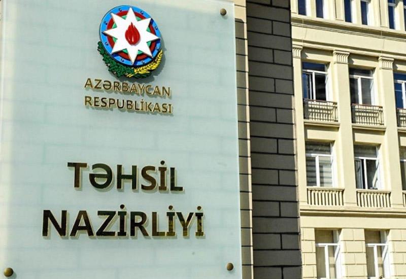 Министерство образования о судьбе студентов ликвидированных вузов