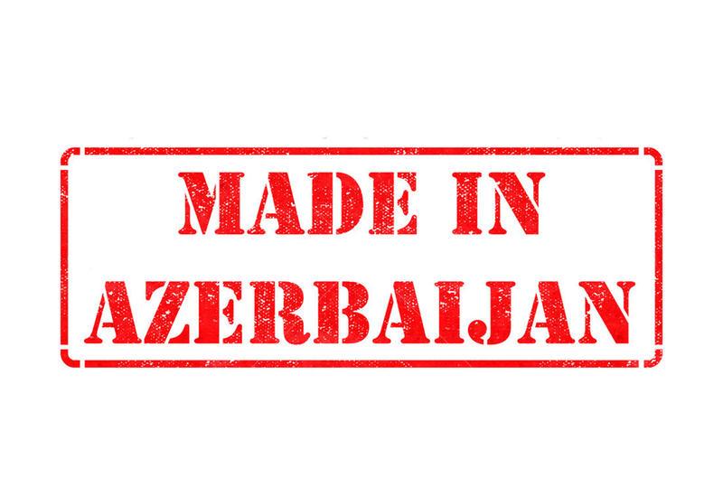 Определены критерии выбора магазинов для продвижения бренда Made in Azerbaijan