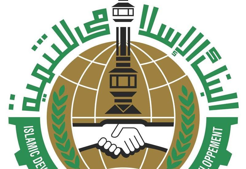 В Баку едет вице-президент Исламского банка развития