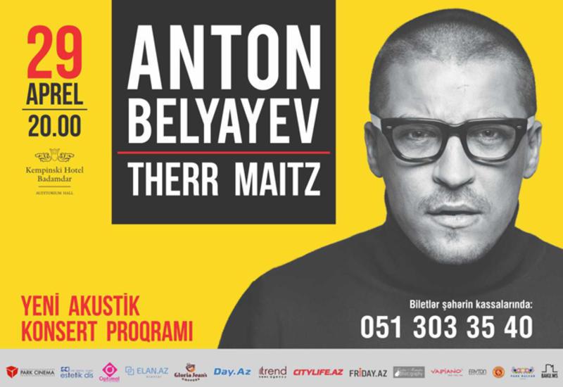 Антон Беляев в Баку – по многочисленным просьбам