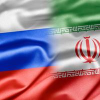 Иран и Россия обсудили борьбу с терроризмом